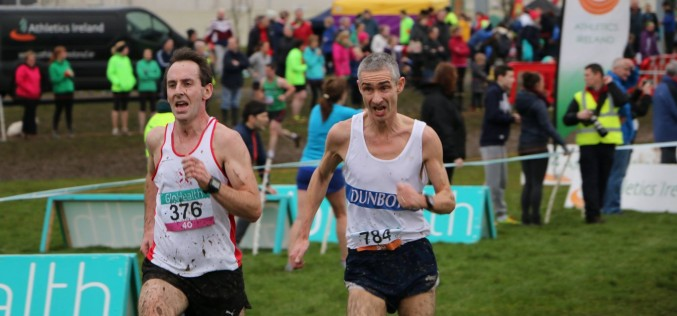****Dunboyne AC at the National XC Championships, Dundalk 25th January 2016****
