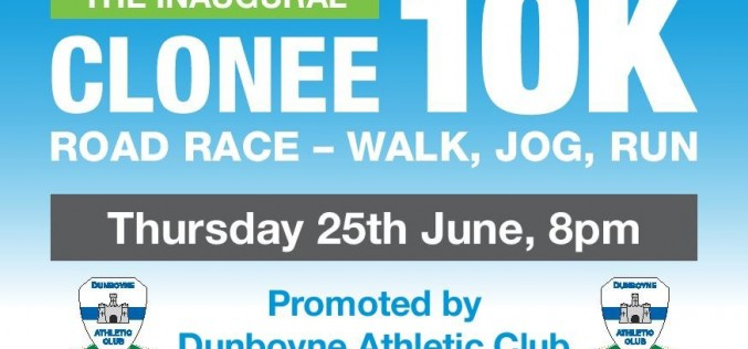 Fit4Life at Dunboyne AC's own Clonee 10K, Thursday 30th June 2016