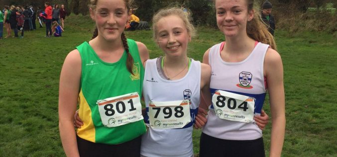 ***Silverware for Dunboyne AC at the Leinster Even Ages Cross Country Championships***