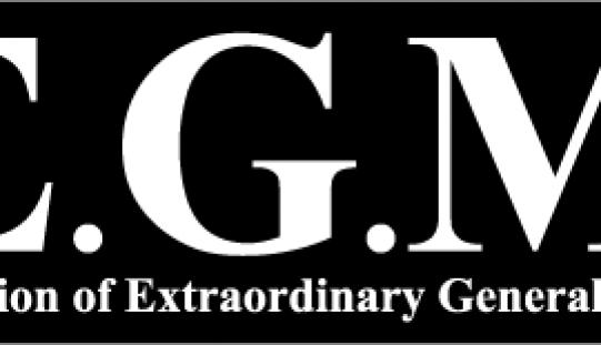 Dunboyne AC EGM October 12th @21:10 DAC Clubhouse