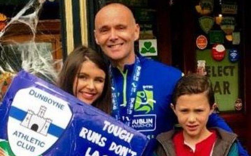 Rob Hale's Dublin City Marathon
