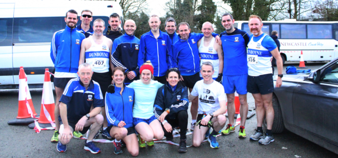 Spring Half Marathon and 10K, Bohermeen (11th March 2018)