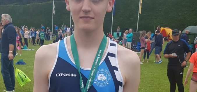 All Ireland Secondary Schools Track and Field Championship 2018