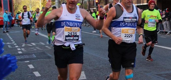 DUBLIN MARATHON 2018, Sunday 28th October 2018