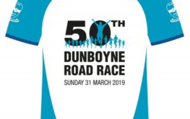 2019 Dunboyne 10k – Race Day Information