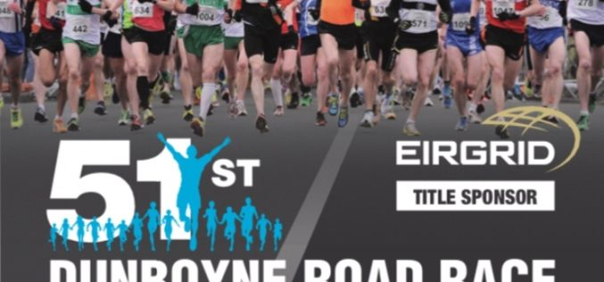 Dunboyne 10K Road Race 2020 – Sunday March 29th